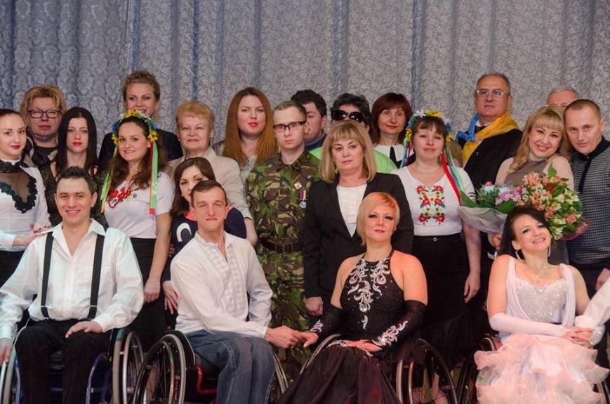 В Краматорске инвалиды показывали свои таланты, фото-2