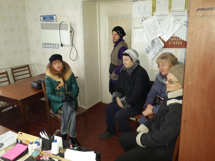 Руководители Центрально-Городского отделения полиции провели встречу с жителями Рахмановки (ФОТО), фото-1