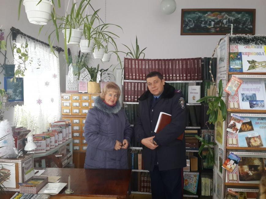 Руководители Центрально-Городского отделения полиции провели встречу с жителями Рахмановки (ФОТО), фото-2