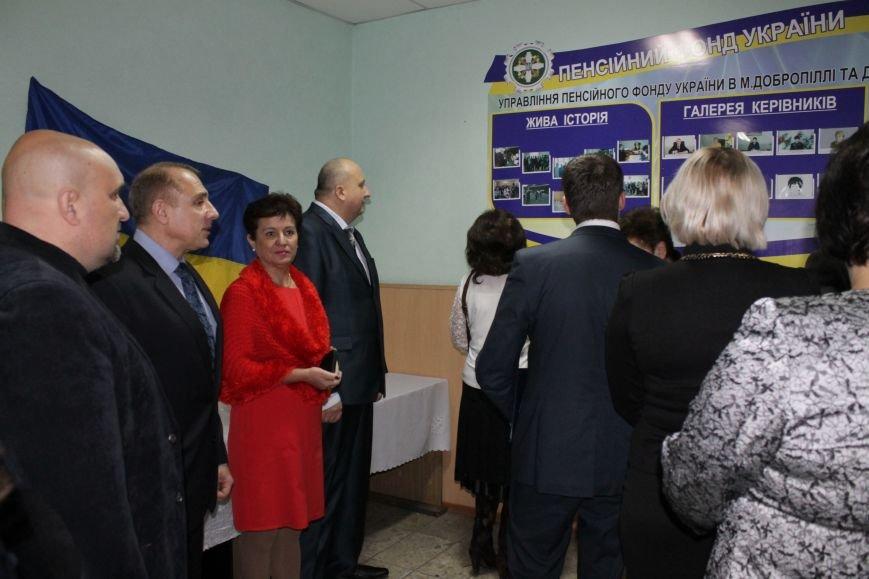 В добропольском управлении Пенсионного фонда прошел День открытых дверей (ФОТО), фото-4
