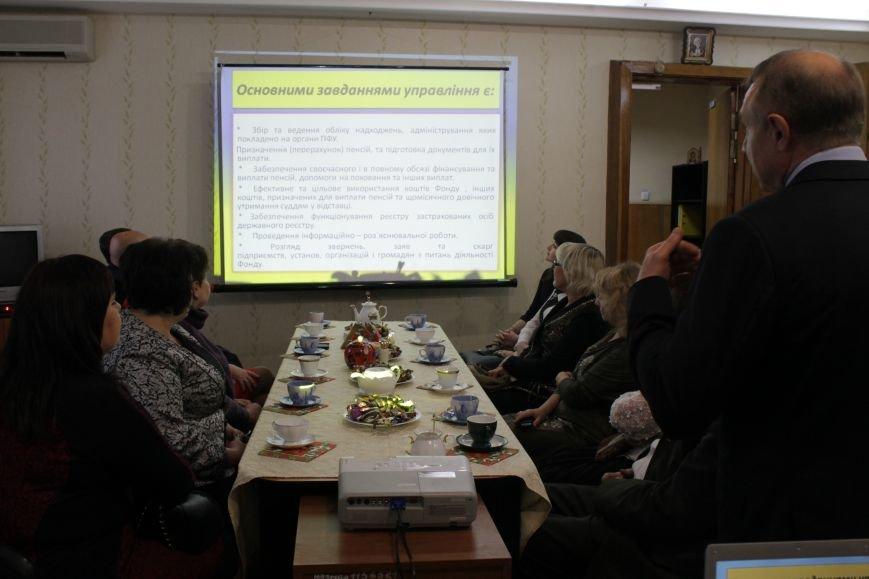 В добропольском управлении Пенсионного фонда прошел День открытых дверей (ФОТО), фото-6