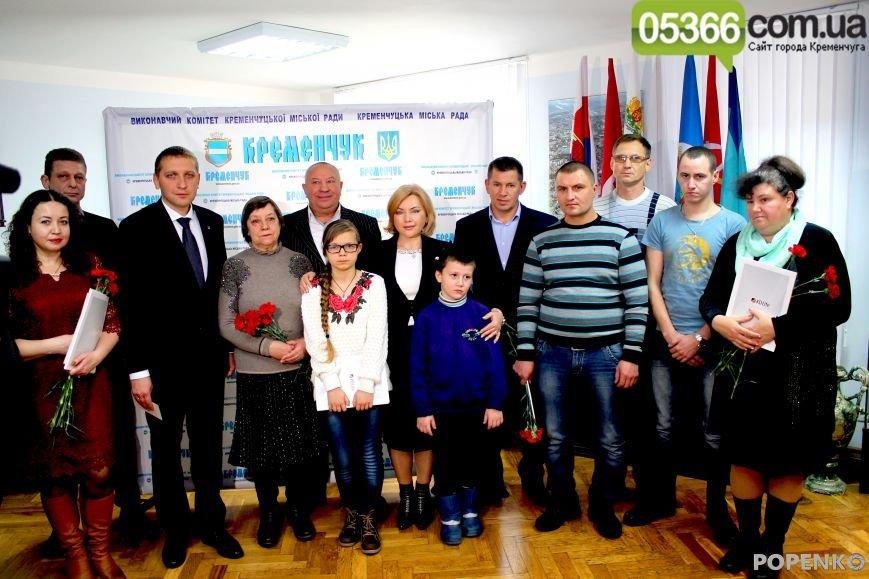 У Кременчук приїхала Оксана Білозір і привезла допомогу родинам бійців АТО (ФОТО) (фото) - фото 1