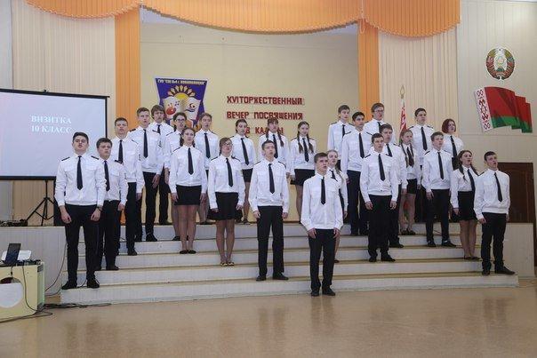 В кадетской семье СШ№4 прибыло или, Как давали торжественное обещание новоиспеченные новополоцкие кадеты (фото) - фото 7