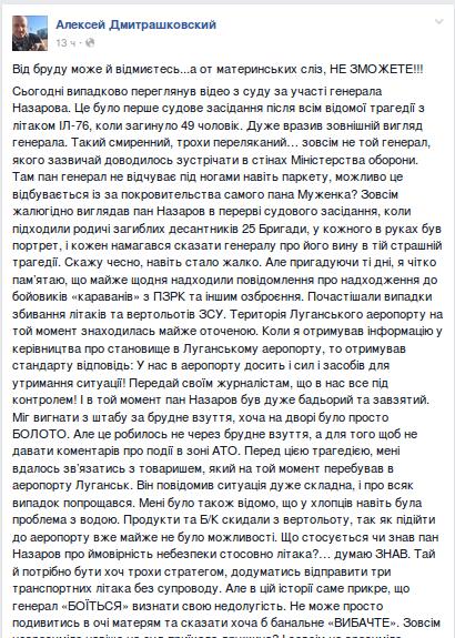 Screenshot - 23.12.2015 - 10:55:27