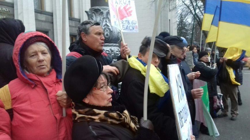 Под Верховной Радой криворожане ожидают решения вопроса по Кривому Рогу (ФОТО), фото-2
