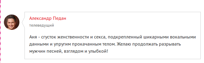 Screenshot - 23.12.2015 - 17:13:22