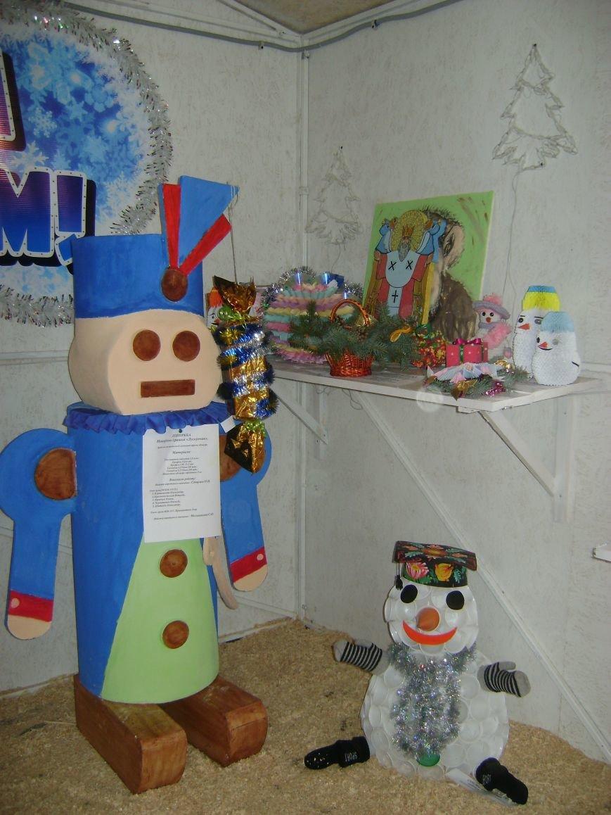 В Днепродзержинске подведены итоги городского конкурса «Новогоднее чудо» (фото) - фото 1