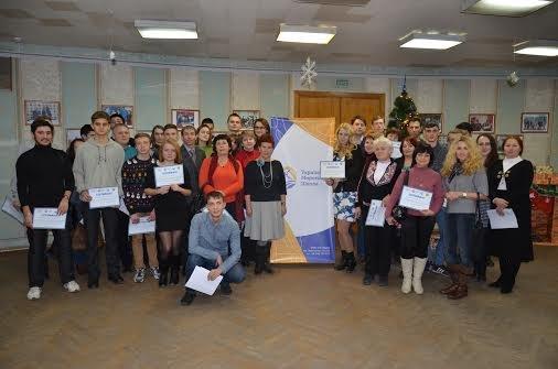 Украинская миротворческая школа «шагает» по Мариуполю (ФОТО), фото-1