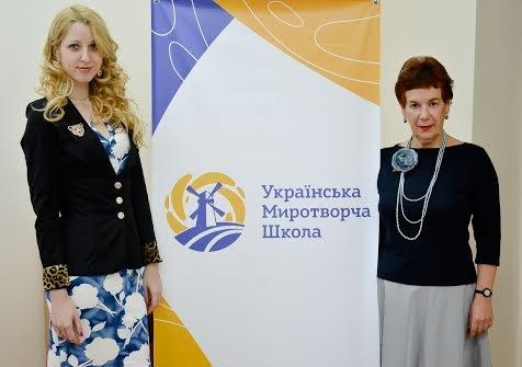 Украинская миротворческая школа «шагает» по Мариуполю (ФОТО), фото-4