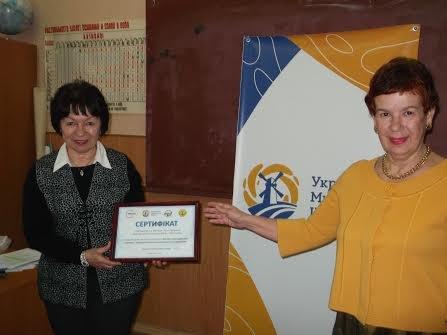 Украинская миротворческая школа «шагает» по Мариуполю (ФОТО), фото-2