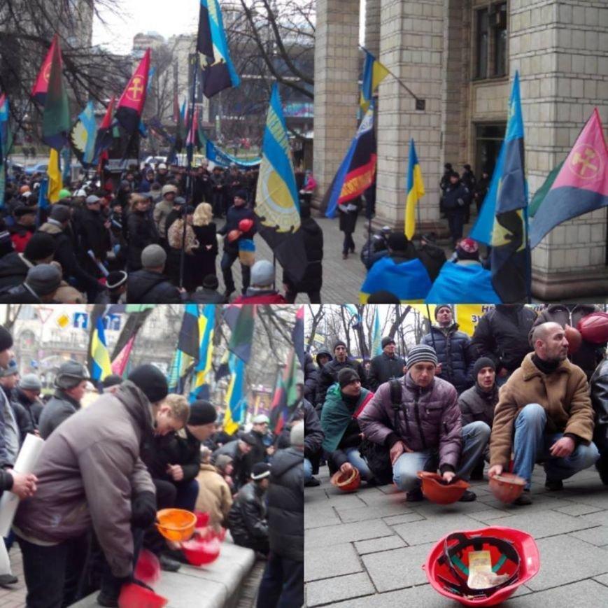 Шахтеры снова пикетируют Верховную Раду, фото-1