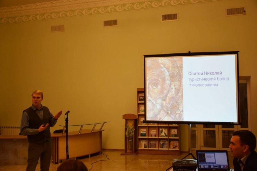 На развитие николаевского туризма потратят 5,5 миллионов гривен (ФОТО), фото-10