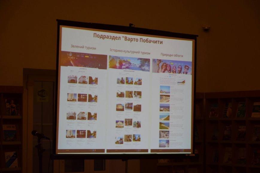 На развитие николаевского туризма потратят 5,5 миллионов гривен (ФОТО), фото-9