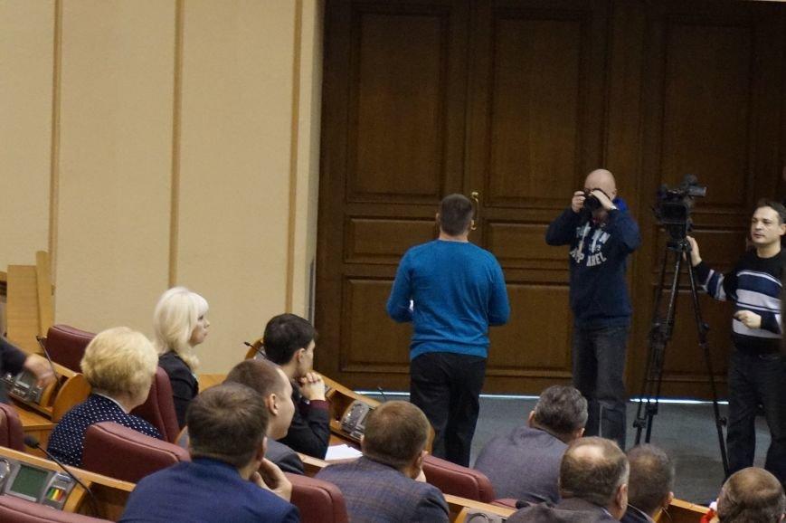 Что было в обращении криворожского горсовета к Президенту и как голосовали депутаты (ФОТО) (фото) - фото 1