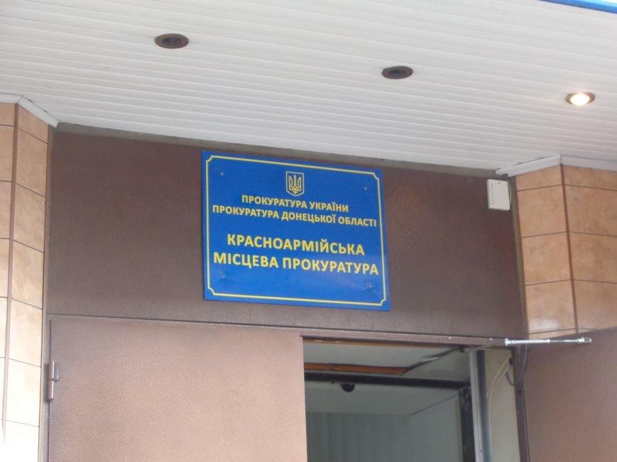 В Красноармейске состоялась встреча с прокурором Василием Меюсом (фото) - фото 4