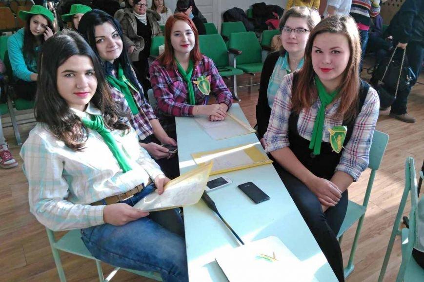На Днепропетровщине определили самых усердных юных правоведов (ФОТО) (фото) - фото 1