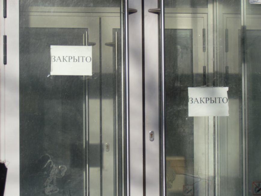 """""""McDonald's"""" не планирует работать в Мариуполе (ФОТО), фото-4"""