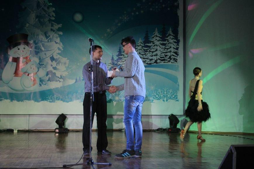 В Днепродзержинске состоялся новогодний праздник для детей-сирот и детей, лишенных родительской опеки, фото-13