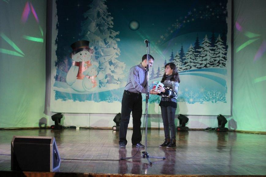 В Днепродзержинске состоялся новогодний праздник для детей-сирот и детей, лишенных родительской опеки, фото-15