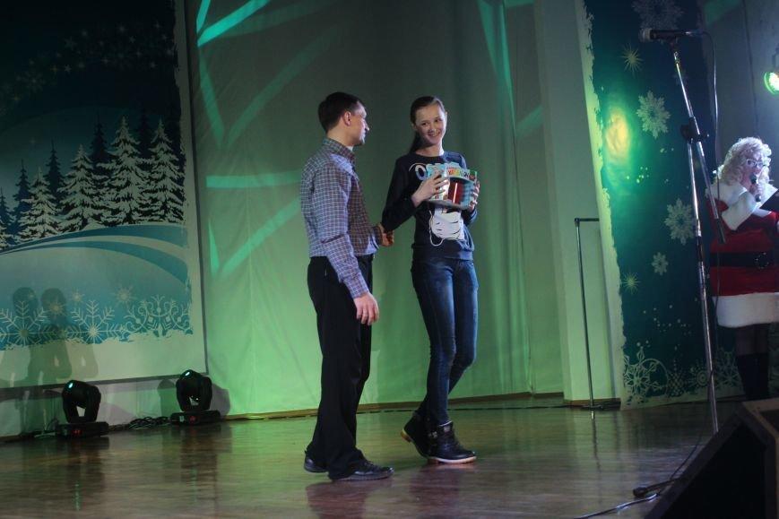 В Днепродзержинске состоялся новогодний праздник для детей-сирот и детей, лишенных родительской опеки, фото-16