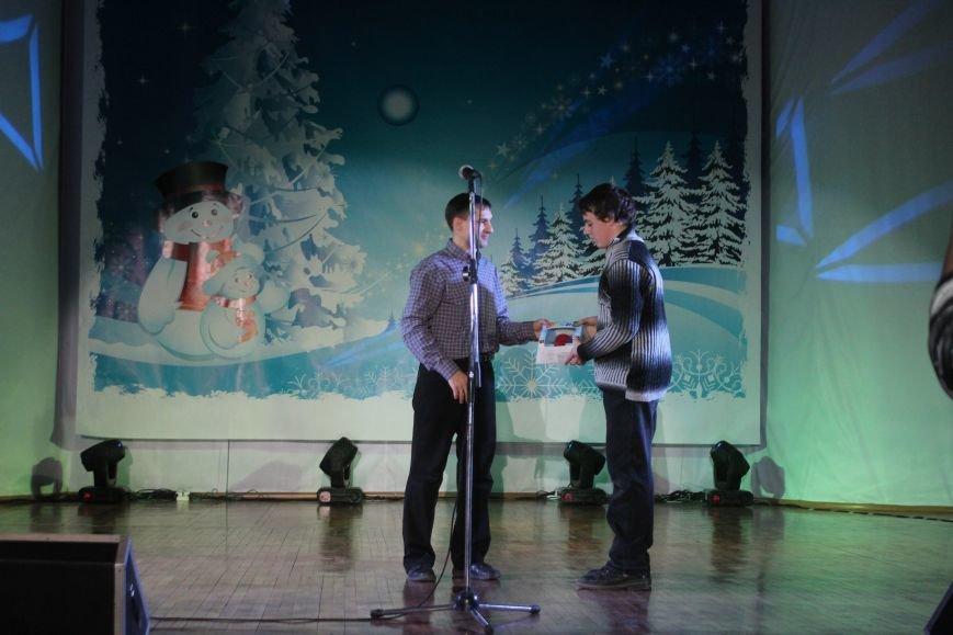 В Днепродзержинске состоялся новогодний праздник для детей-сирот и детей, лишенных родительской опеки, фото-12