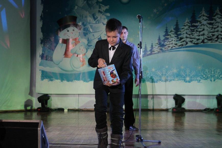 В Днепродзержинске состоялся новогодний праздник для детей-сирот и детей, лишенных родительской опеки, фото-14