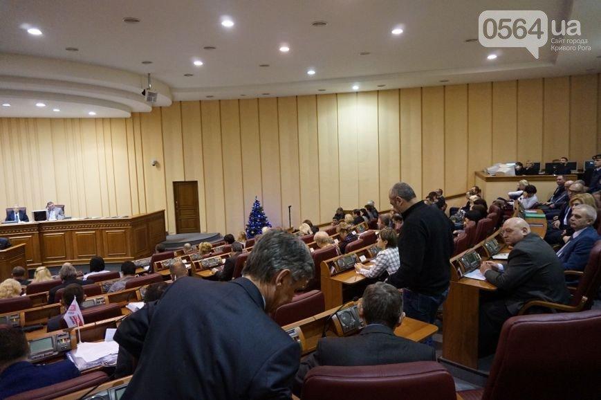 Депутаты криворожского горсовета об