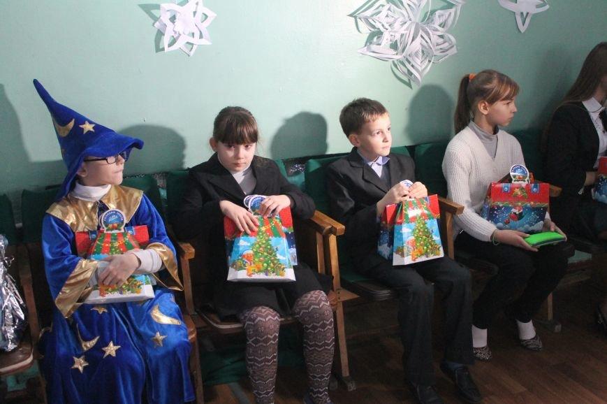 Дети-сироты получили подарки от предприятий Артемовска-Бахмута, фото-3