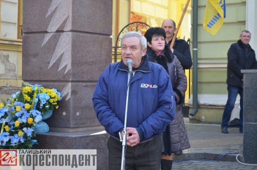 В Івано-Франківську відзначили річницю від дня народження В'ячеслава Чорновола, фото-2