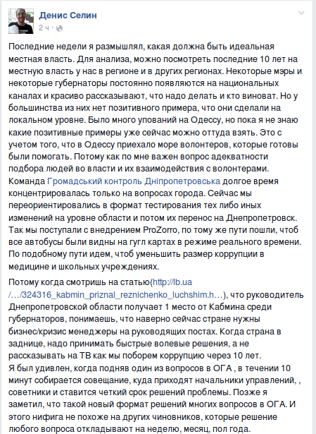 Screenshot - 24.12.2015 - 17:37:47