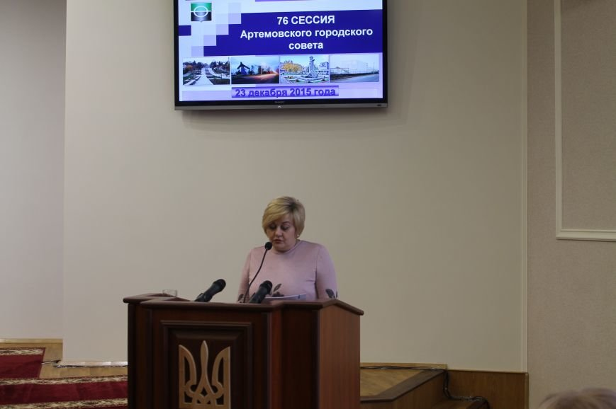 Артемовский горсовет сделал последний шаг к объединению территориальной громады, фото-2