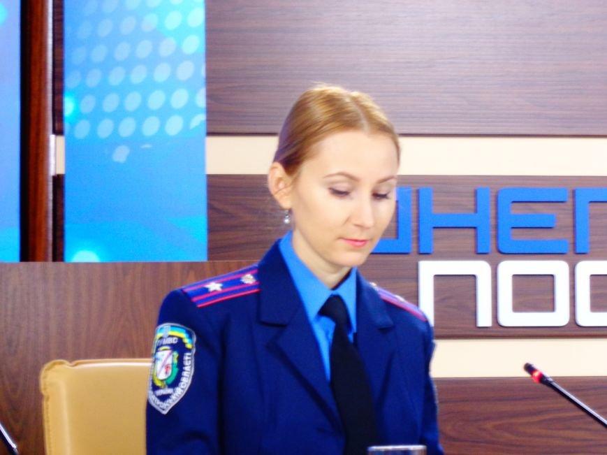 Днепропетровцев сводили на экскурсию в отделение полиции (ФОТО, ВИДЕО) (фото) - фото 5