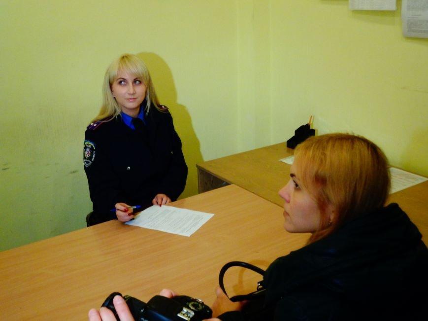Днепропетровцев сводили на экскурсию в отделение полиции (ФОТО, ВИДЕО) (фото) - фото 4