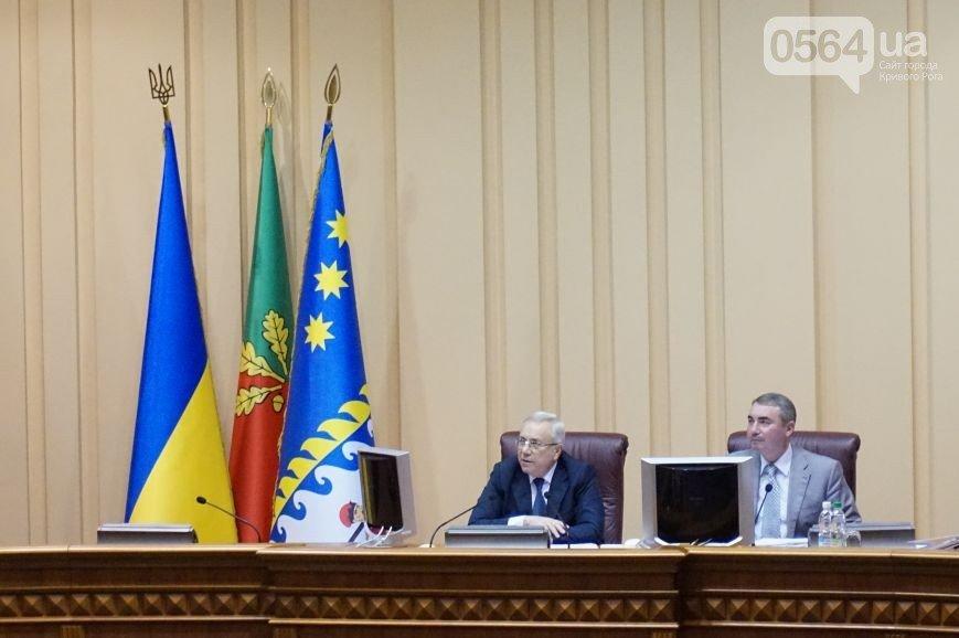 В Кривом Роге: депутаты приняли бюджет-2016 и обратились к Президенту, а Юрий Вилкул озвучил свою зарплату и премии семи заместителей (фото) - фото 1