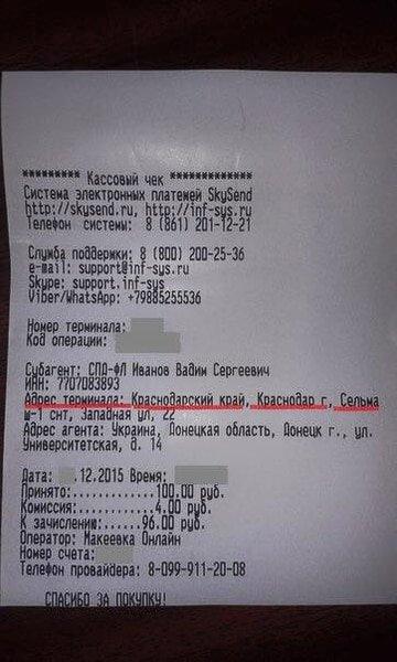 Макеевку присоединили к Краснодарскому краю? (фото) - фото 1