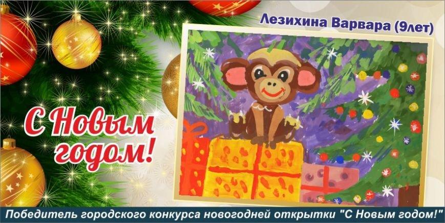 Дети украсили Сыктывкар своими рисунками (фото) - фото 1