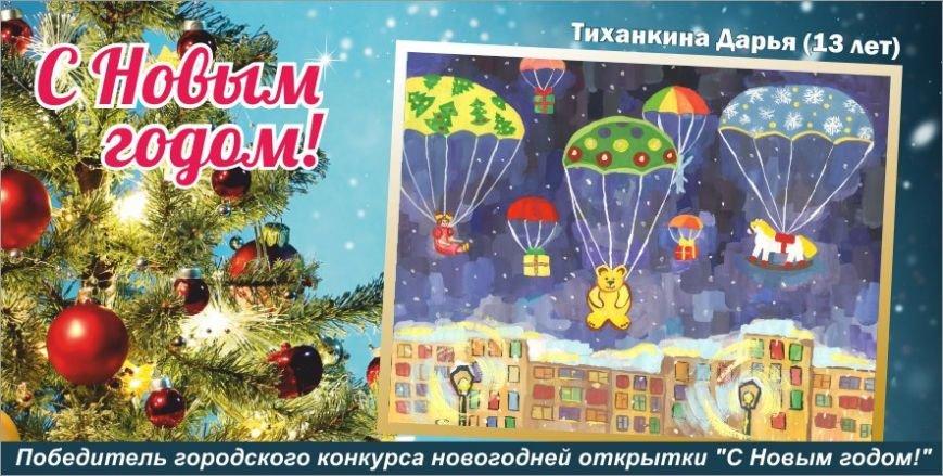 Дети украсили Сыктывкар своими рисунками, фото-1