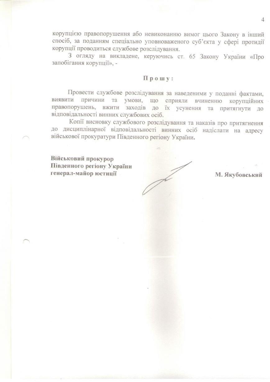 Военная прокуратура обратилась к Главнокомандующему для принятия мер по пресечению коррупции в военкоматах, фото-4