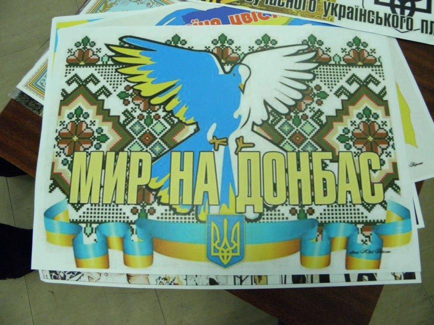 Краматорчан зовут на прогулку по Киеву (фото) - фото 9