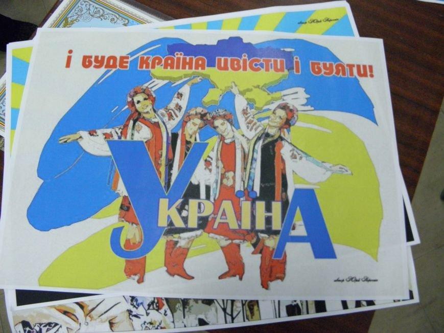 Краматорчан зовут на прогулку по Киеву (фото) - фото 10