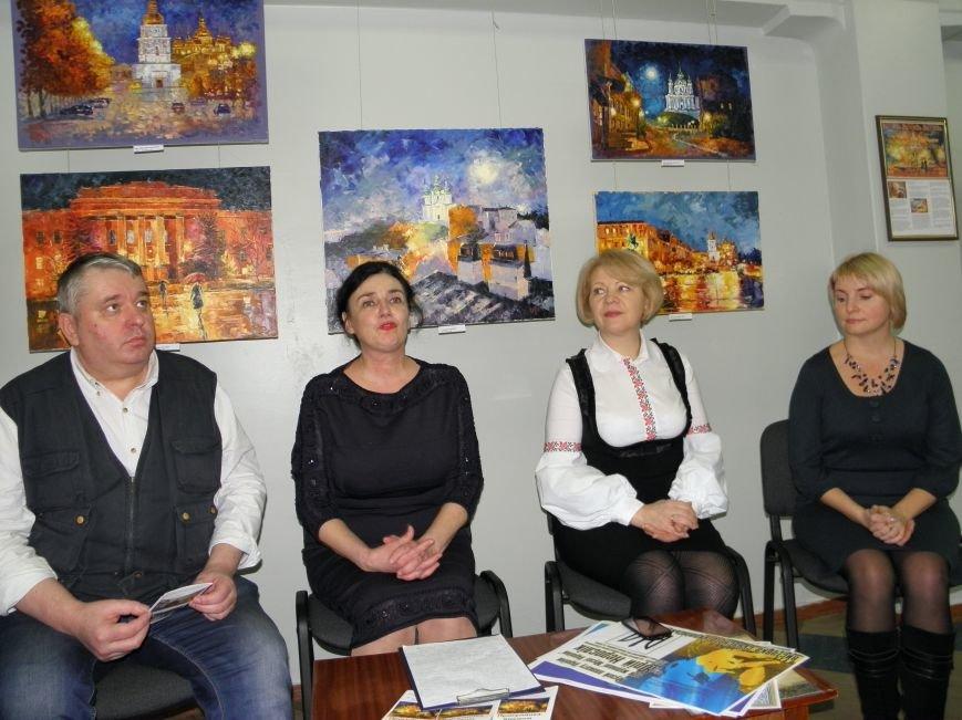 Краматорчан зовут на прогулку по Киеву (фото) - фото 4