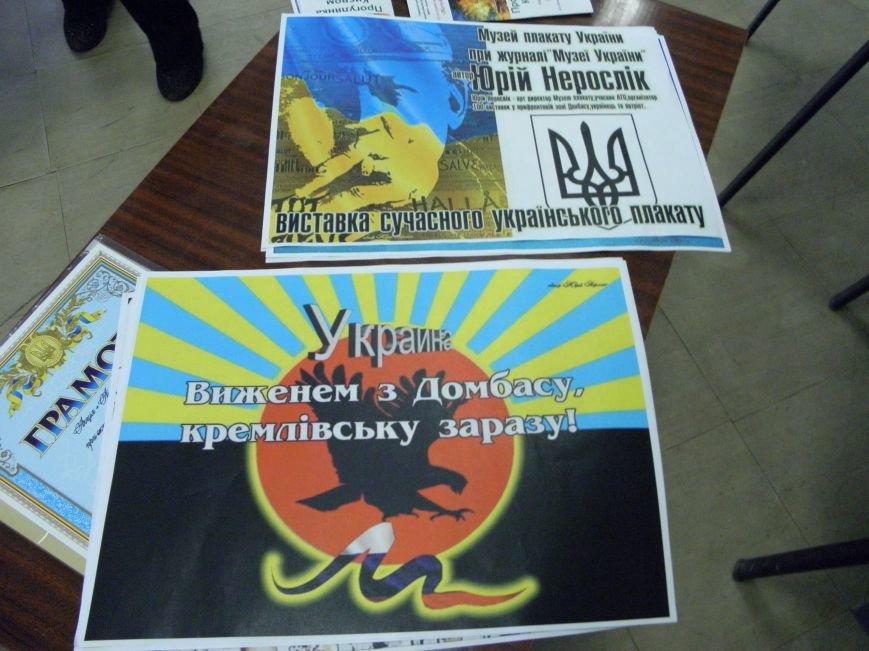 Краматорчан зовут на прогулку по Киеву (фото) - фото 11