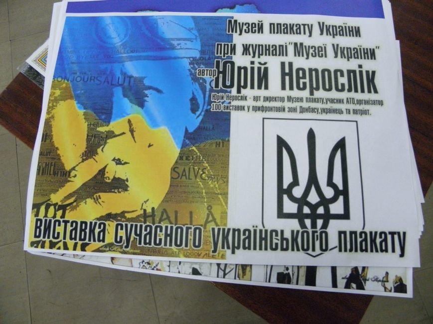 Краматорчан зовут на прогулку по Киеву (фото) - фото 7