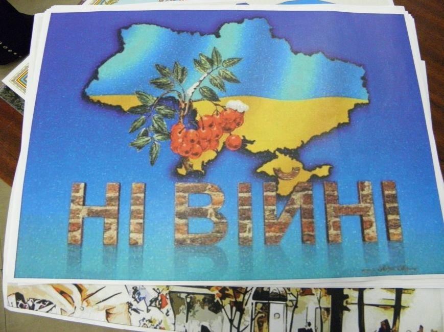 Краматорчан зовут на прогулку по Киеву (фото) - фото 8