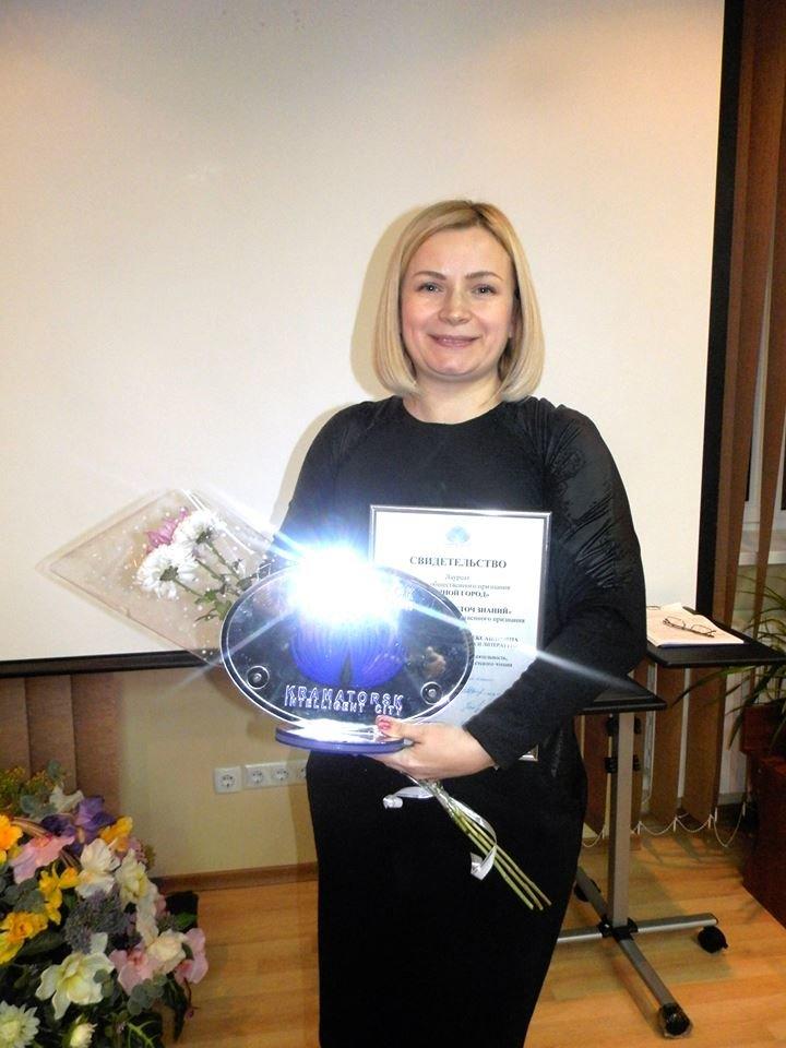Краматорский учитель получила премию общественного признания, фото-1