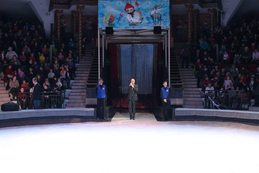 В Симферопольском цирке открылась Новогодняя елка (ФОТО) (фото) - фото 2