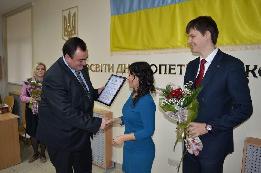нагородження молоді науковці (4)