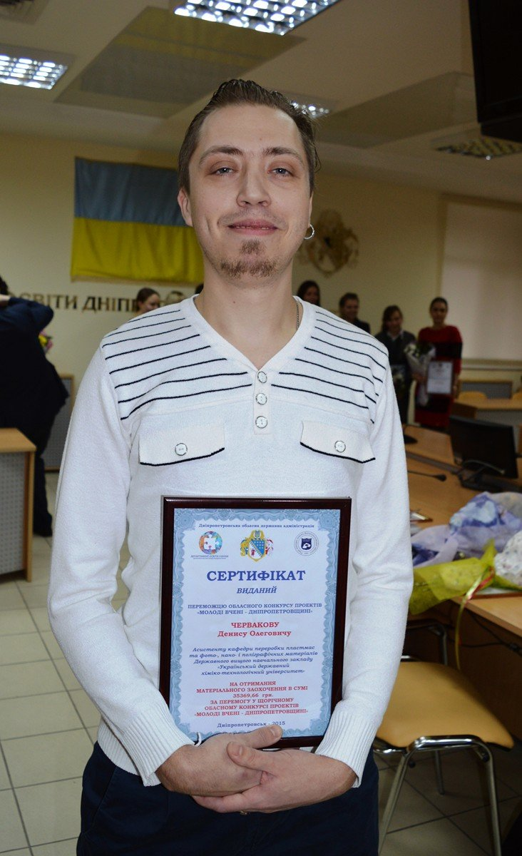 нагородження молоді науковці (21)