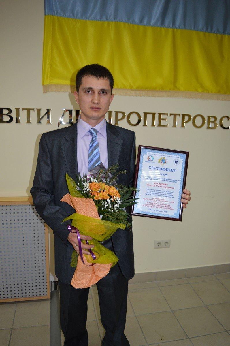 нагородження молоді науковці (23)