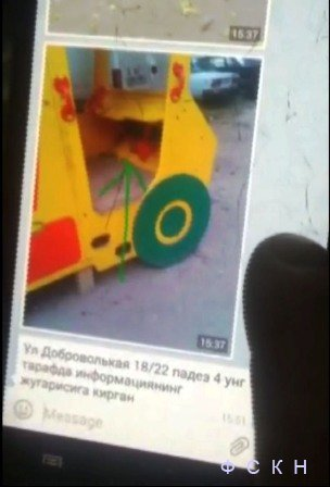 В Ростове наркодилеры устраивали тайники на детской площадке, фото-1